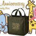 30th_anniversary_bag_nomura