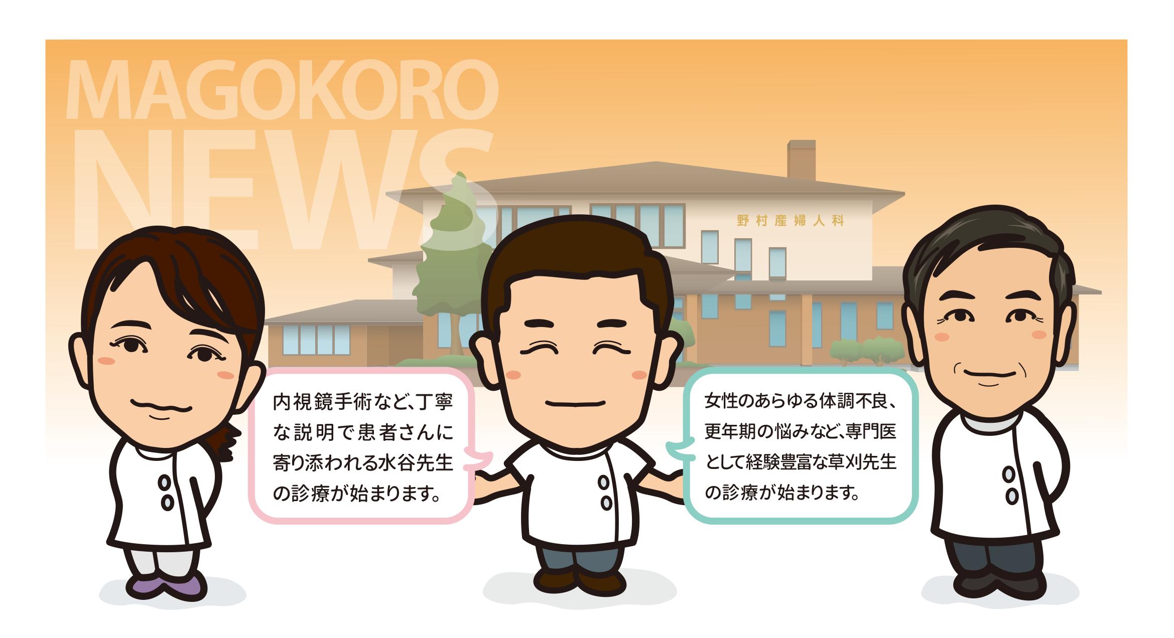 nms_info_DRintro